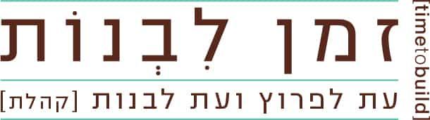 TTB_mobile_logo
