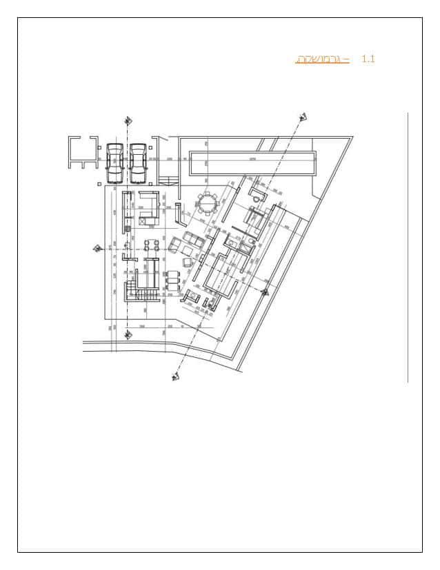 Document page 002 - דוגמא להצעת מחיר עבור עיצוב גינה