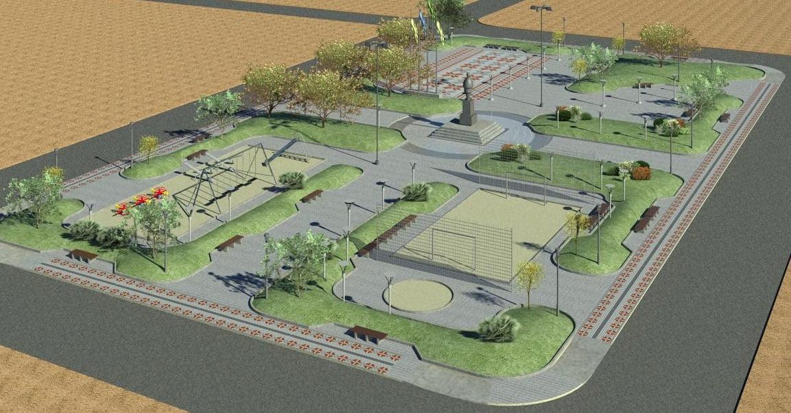 גינות ציבוריות 1 - עיצוב ותכנון גינות ציבוריות