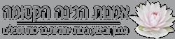 עיצוב גינות קסומות  | הקמת גינות Logo