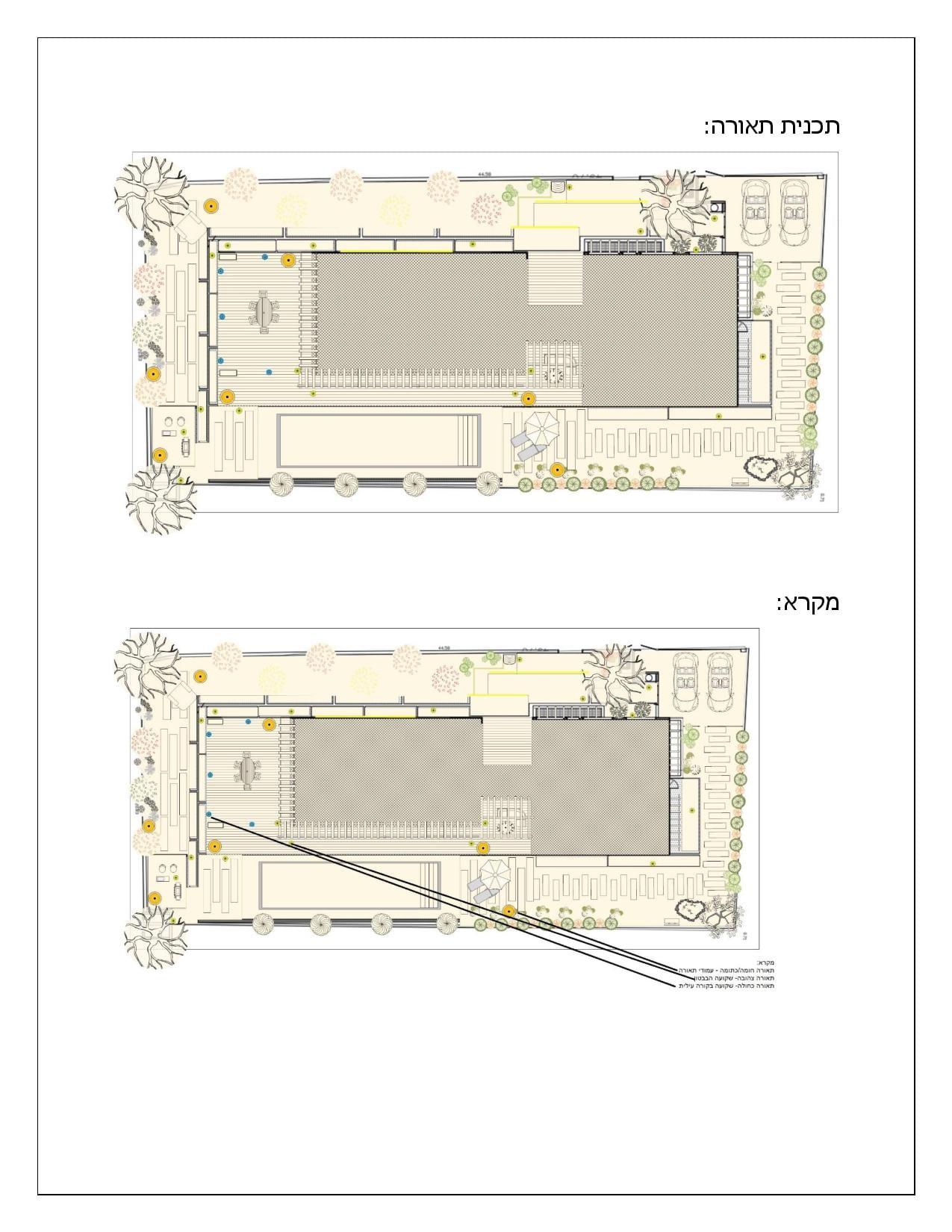Document page 006 - דוגמא להצעת מחיר עבור עיצוב גינה