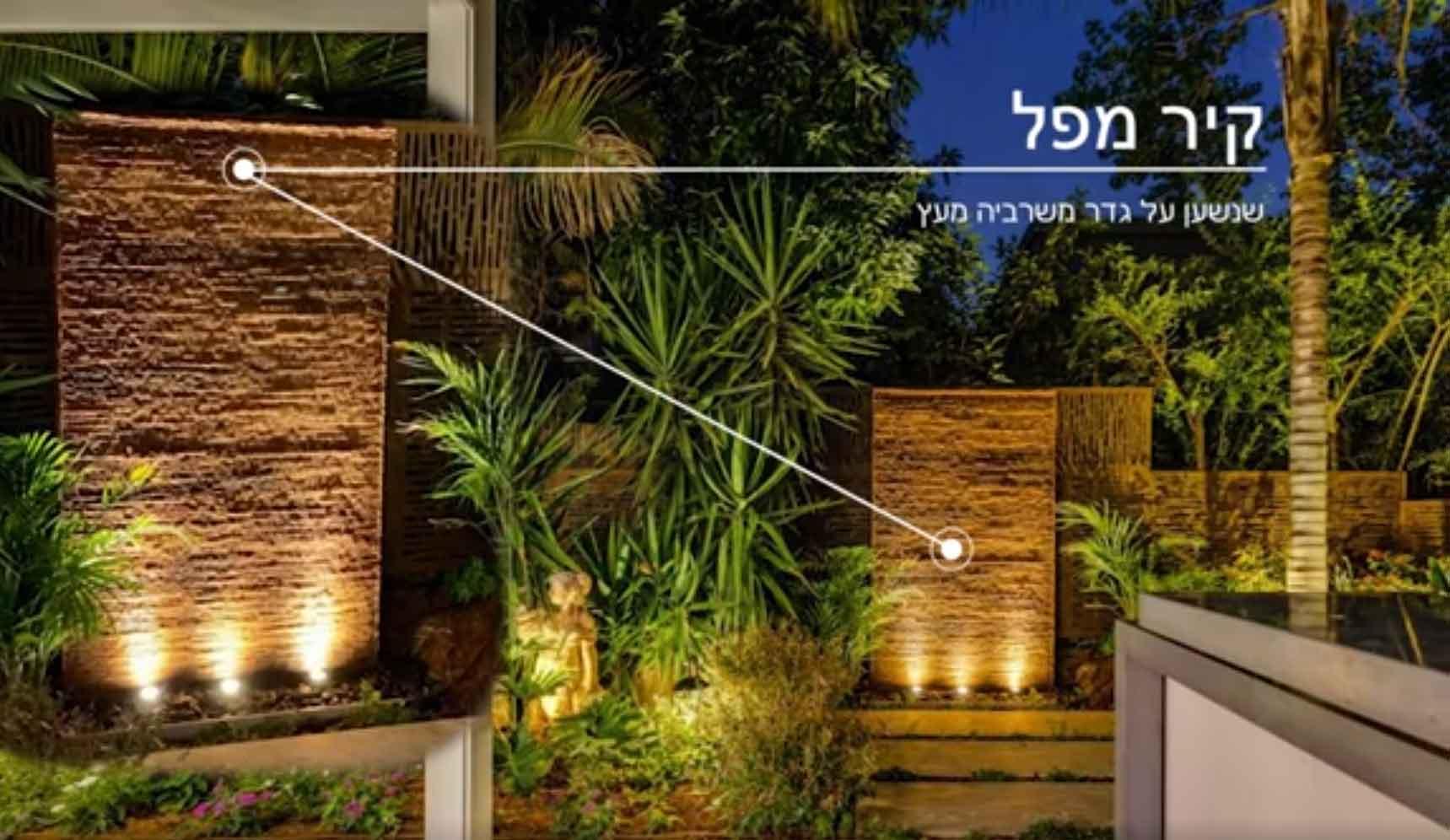 עיצוב והקמת גינת יוקרה עם בריכת שחיה בתל מונד - פרויקטים אחרונים - עיצוב גינות אמנות הגינה הקסומה